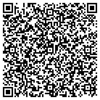 QR-код с контактной информацией организации Центр Экозащита, ЧУ