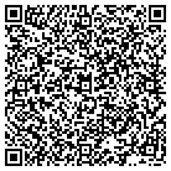 QR-код с контактной информацией организации Адил Кузет, ТОО