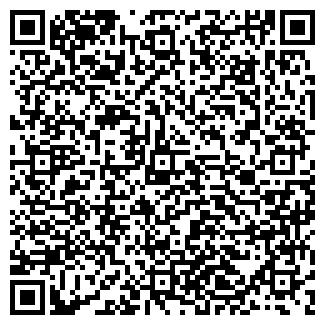 QR-код с контактной информацией организации Nota Bene Human Capital Brands, ТОО