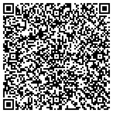 QR-код с контактной информацией организации Консалтинговый центр ИСО, ТОО