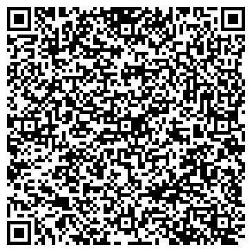 QR-код с контактной информацией организации Т-Стандарт, ТОО