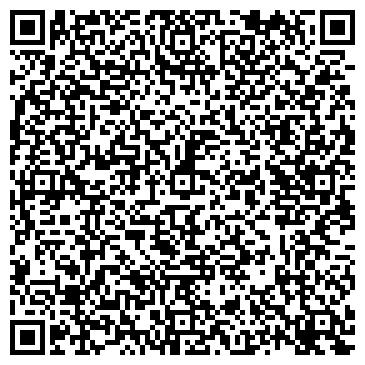 QR-код с контактной информацией организации Центр управления бизнесом, ТОО