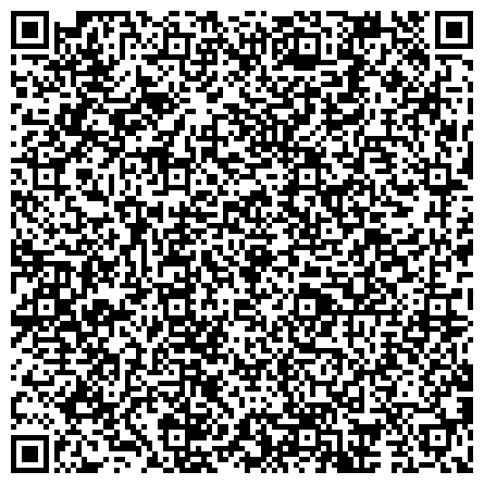 QR-код с контактной информацией организации Психологический центр Gestalt.R (Гештальт), ТОО