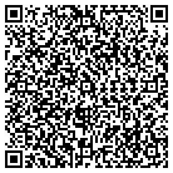 QR-код с контактной информацией организации Эсто, ТОО