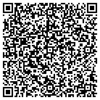 QR-код с контактной информацией организации Uniqcon, ТОО