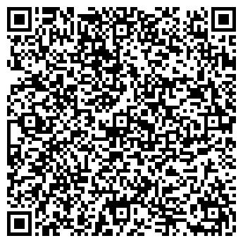 QR-код с контактной информацией организации ПОСОЛЬСТВО ГОЛЛАНДИИ
