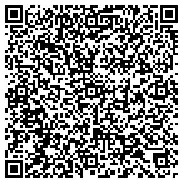 QR-код с контактной информацией организации Gateway (Гейтуей), ТОО