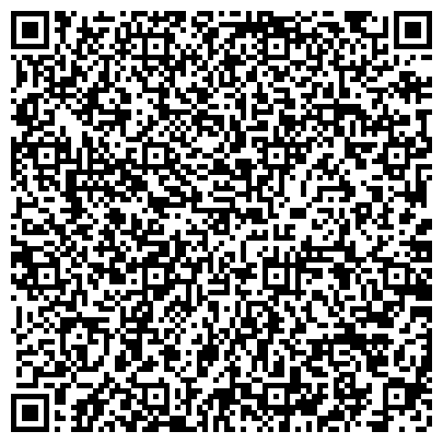 QR-код с контактной информацией организации Министерство труда и социальной защиты населения Республики Казахстан, ГП