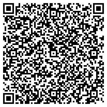 QR-код с контактной информацией организации Praxis, ТОО
