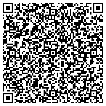 QR-код с контактной информацией организации ПОСОЛЬСТВО КАЗАХСТАНА НА УКРАИНЕ
