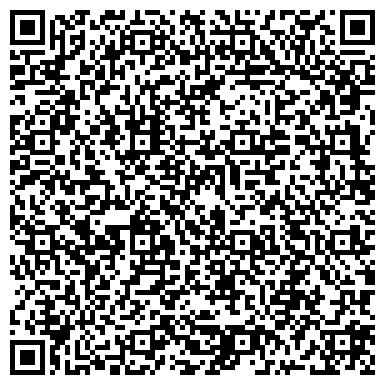QR-код с контактной информацией организации Казахстанская Туристская Ассоциация (КТА), Компания