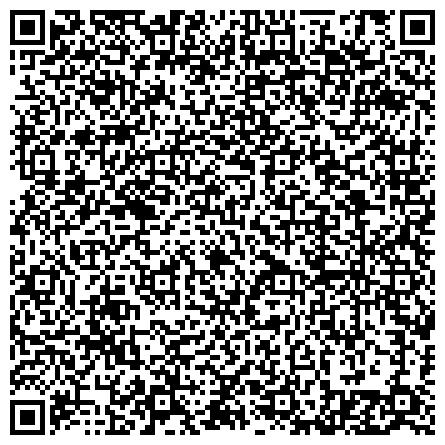 QR-код с контактной информацией организации Центр подготовки, переподготовки и повышения квалификации специалистов органов финансовой системы, АО