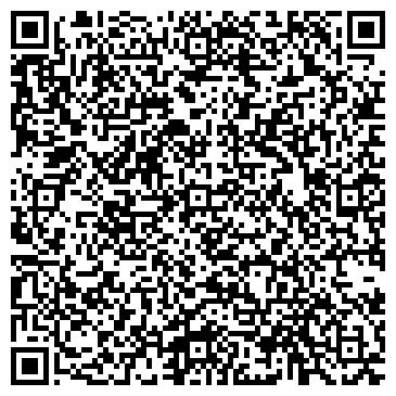 QR-код с контактной информацией организации Салон красоты Тогжан, ИП