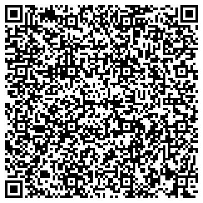 QR-код с контактной информацией организации Franck Provost (Франк Провост ), Французский салон красоты