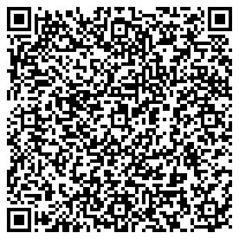 QR-код с контактной информацией организации Правовой партнёр, ТОО