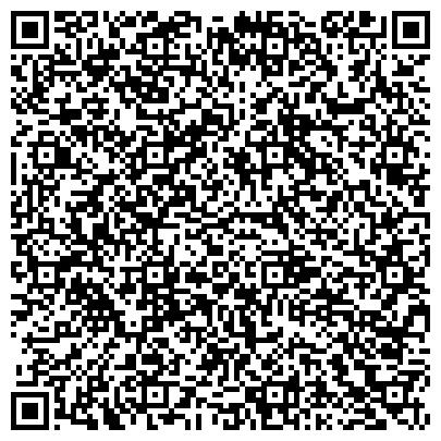 QR-код с контактной информацией организации Legal Prof Astana (Легал Проф Астана), ТОО