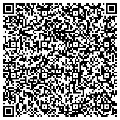 QR-код с контактной информацией организации T&J Consulting Group (Т&J Консалтинг Груп), ТОО
