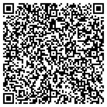 QR-код с контактной информацией организации Фемида, ТОО