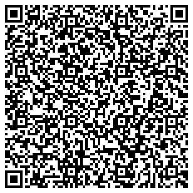 QR-код с контактной информацией организации Центр Профессионального Обучения Лидер НС ТОО