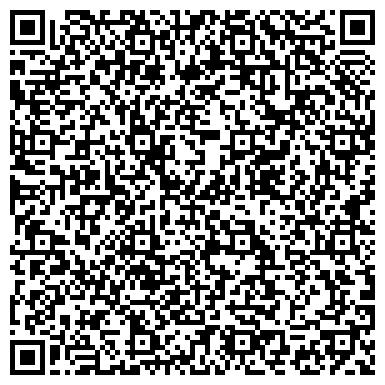 QR-код с контактной информацией организации Центр развития систем менеджмента, ТОО