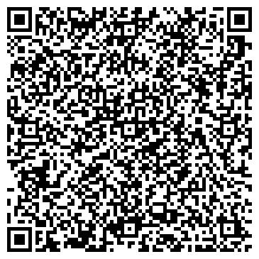 QR-код с контактной информацией организации Асыл Казына 2010, ТОО