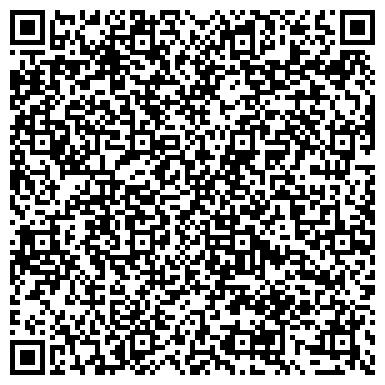QR-код с контактной информацией организации Казахстанский Консалтинговый Центр, ТОО
