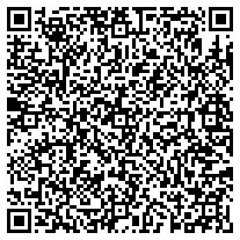 QR-код с контактной информацией организации ПОСОЛЬСТВО ДАНИИ В КИЕВЕ