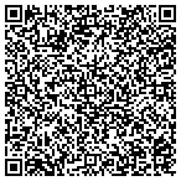 QR-код с контактной информацией организации Agere lingvo (Агере лингво), ТОО