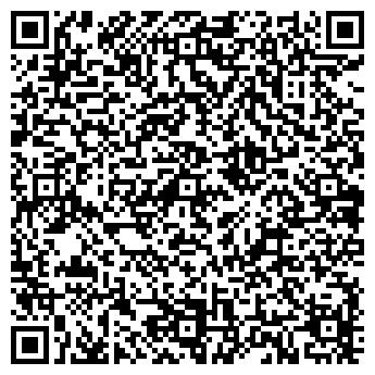 QR-код с контактной информацией организации ASC (АСК), ТОО