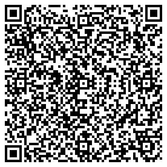 QR-код с контактной информацией организации ПОСОЛЬСТВО ИЗРАИЛЯ