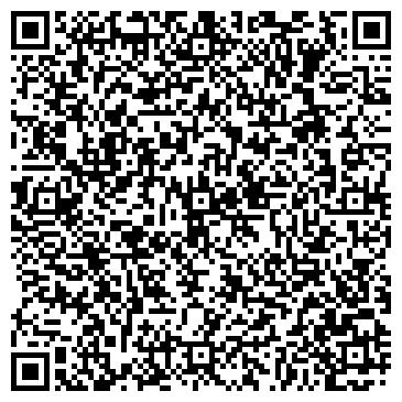 QR-код с контактной информацией организации UTeL.KZ (Ютел. кей зет), ТОО