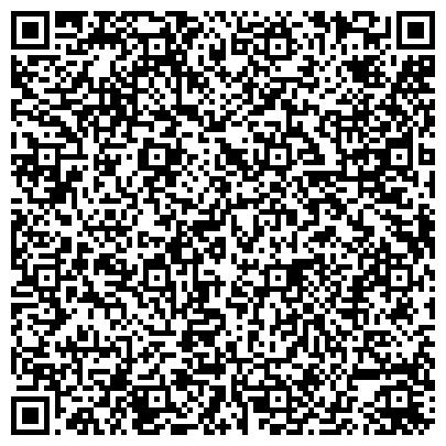 QR-код с контактной информацией организации Winncom Central Asia (Виннком Централ Азия), ТОО