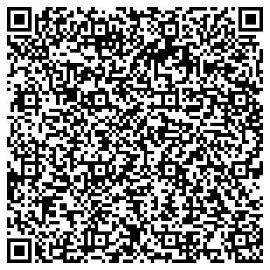QR-код с контактной информацией организации Международный Институт Современной Политики, ТОО