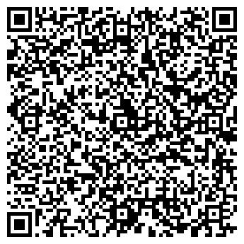 QR-код с контактной информацией организации Казагрэкс, АО