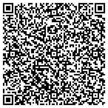 QR-код с контактной информацией организации Smart-EX (Смарт-Экс), ТОО
