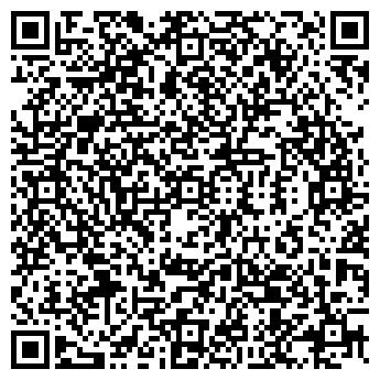 QR-код с контактной информацией организации Бетси 080, ТОО