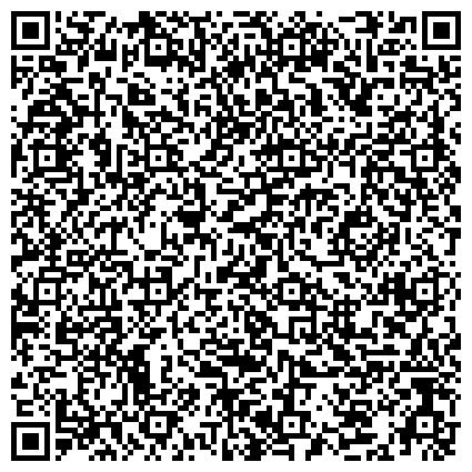 QR-код с контактной информацией организации Уейкфилд Инспекшен Сервисес Казахстан Лтд (WIS K Ltd), ТОО