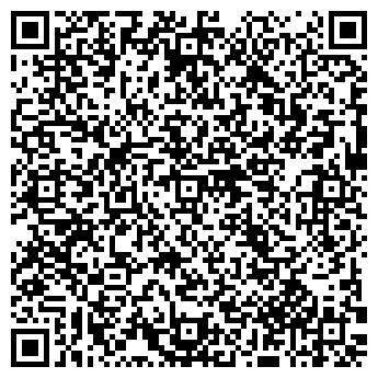 QR-код с контактной информацией организации ПОСОЛЬСТВО РУМЫНИИ В КИЕВЕ