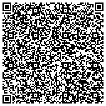 QR-код с контактной информацией организации Центр Профилактики Травматизма и Укрепления Безопасности, научно-практический центр, ЧФ