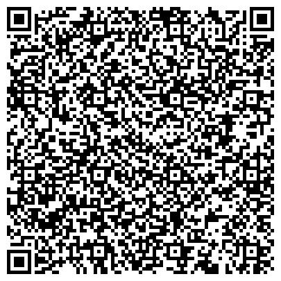 QR-код с контактной информацией организации Центр Сбора и Обработки Специальной Сейсмической Информации, ДГП