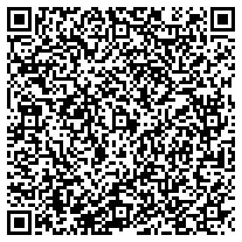 QR-код с контактной информацией организации Наукоград, ТОО