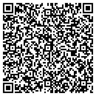 QR-код с контактной информацией организации Тамас, ТОО