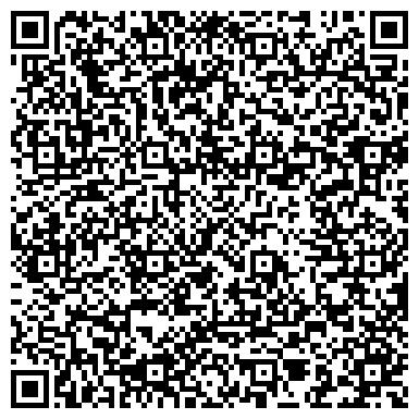 QR-код с контактной информацией организации Инфракос-экос, научно-исследовательское предприятие, РГКП