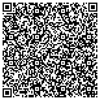 QR-код с контактной информацией организации Казахская Академия Национальных Традиций и Обычаев, ТОО