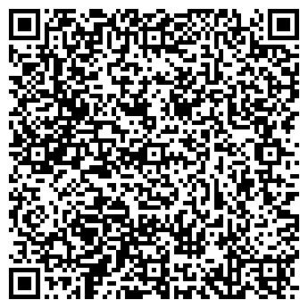 QR-код с контактной информацией организации 8bit (8Бит), ТОО