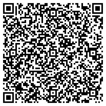 QR-код с контактной информацией организации КазМеханОБР, ДГП