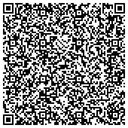 QR-код с контактной информацией организации Казахский Научный Центр Карантинных и Зоонозных Инфекций им. М. Айкимбаева, РГКП