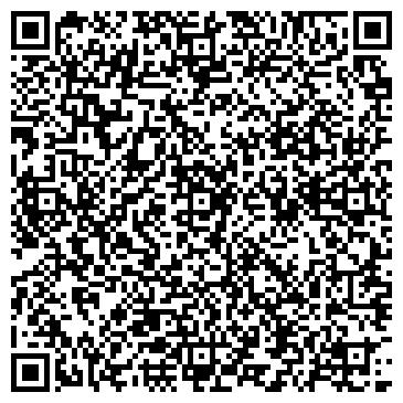 QR-код с контактной информацией организации Ависта Астана 2011, ТОО