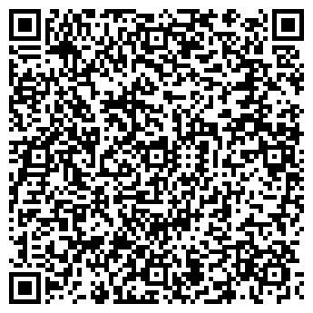 QR-код с контактной информацией организации IQ (Ай Кью), ТОО