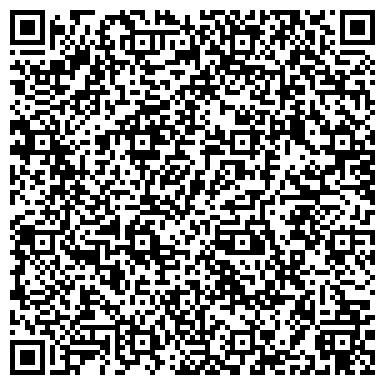 QR-код с контактной информацией организации Human Capital Lead (Хуман Кэпитал Лид), ТОО